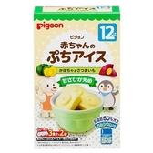 【貝親】Pigeon 寶寶甜點冰淇淋粉 (南瓜甘藷)