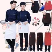 廚師圍裙半身酒店餐廳廚房廚師防水圍裙短款廚師圍腰男 夏季上新