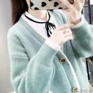 毛衣外套女秋冬季2019新款韓版寬鬆網紅慵懶風水貂絨V領針織開衫 瑪奇哈朵