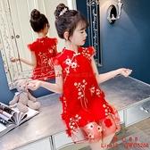 女童連衣裙2021新款夏裝兒童旗袍夏季裙子洋氣女孩中國風公主漢服【齊心88】