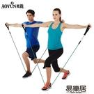 拉力繩健身男女力量訓練套裝拉力器擴胸器...