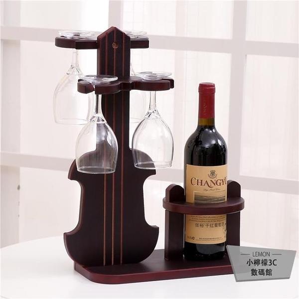 創意紅酒架紅酒杯架高腳杯架倒掛酒杯架擺件家用【小柠檬3C】