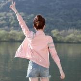 防曬服女裝新款潮夏季薄款外套短款初秋防曬衣洋氣網紅防曬衫 黛尼時尚精品