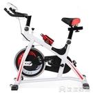 健身車 新品男女鍛煉健身家用腳踏室內【快速出貨】