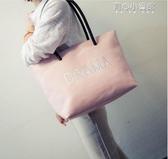 磨砂女包大包包日韓版潮托特包時尚手提包簡約休閒單肩包 育心小館