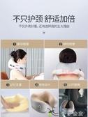 (快出)u型枕頸椎護頸枕脖子靠枕旅行神器午睡記憶棉u形枕頭