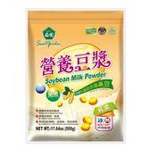 快速出貨【薌園】營養豆漿 (500公克) x 12袋
