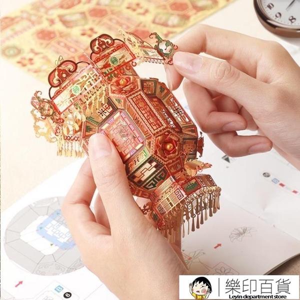 拼圖成人減壓立體3d模型手工成人diy金屬拼裝【樂印百貨】
