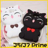三星 J7 /J5 Prime 立體卡通 貓咪手機殼 全包矽膠套 防摔 軟殼 保護套 招財貓保護殼 寵貓 外殼W3c