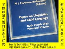 二手書博民逛書店Papers罕見on Linguisics and Child LanguageY16149