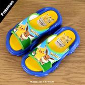 男童 Pokémon 神奇寶貝 皮卡丘 舒適柔軟 休閒拖鞋 兒童拖鞋 MIT製造 59鞋廊
