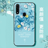 OPPO A31 2020 A91 手機殼 保護套 全包磨砂防摔矽膠軟殼 超薄浮雕保護殼 花語系列 花朵後殼