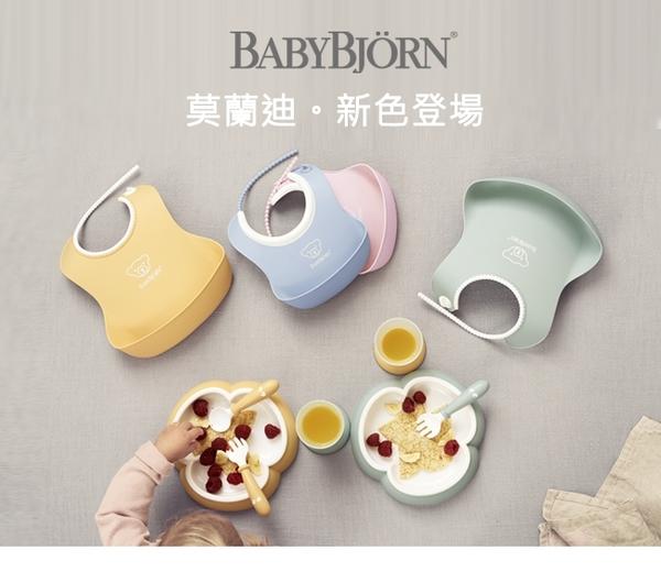 【奇哥】BABYBJORN 餐盤杯子禮盒-粉