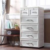 Mr.box【024003】鄉村風歐式大5層收納櫃;收納箱/整理箱/斗櫃/衣物整理/兒童衣櫥