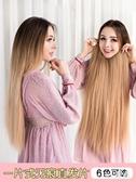 假髮女長髮片仿真髮無痕接髮蓬鬆自然墊髮補髮假髮片一片式長直髮LXY3019【VIKI菈菈】