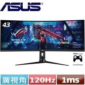 ASUS華碩 43型 ROG Strix XG43VQ HDR廣視角電競螢幕