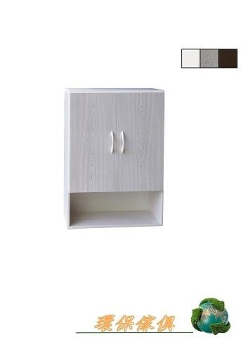 【環保傢俱】塑鋼浴室吊櫃.塑鋼置物櫃,塑鋼收納櫃287-17