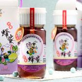 【限量搶購】頭等獎龍眼蜜700g單瓶9折再送黃金蜂蜜餅*1盒(蜂蜜/花粉/蜂王乳/蜂膠/蜂產品專賣)