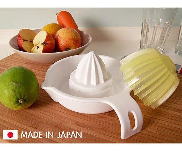 Loxin【SV3115】日本製 榨汁器 DIY 廚房 擠壓器 蔬果汁 壓汁器 榨柳丁 檸檬 葡萄柚