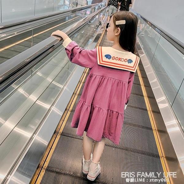 女童洋裝秋裝2020新款中大童女孩學院風洋氣長袖裙子兒童公主裙 艾瑞斯