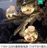 圣誕節裝飾品led燈