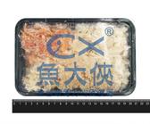 1B4A【魚大俠】SP049日本空運紅松葉蟹肉(450G/盒)
