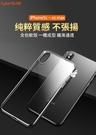iphone 5/6/7/8/xs/xr 手機殼 透明軟殼