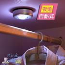 [7-11限今日299免運]車用小夜燈 拍拍燈 櫥窗燈 觸摸燈 應急小夜燈 一✿mina百貨✿【G0037】
