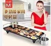 現貨電烤盤110V台灣專用特大號無煙不粘電烤盤家用室內肉串燒烤機多功能電燒烤架WY