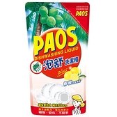 泡舒檸檬洗潔精補充包800g【愛買】