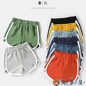 男童運動短褲子純棉夏裝夏季薄款童裝兒童小童寶寶【淘夢屋】