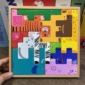 3456歲兒童早教益智玩具動物立體俄羅斯積木拼圖男女孩寶寶玩具限時八九折