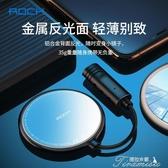 行動電源-ROCK手機無線行動電源帶吸盤式蘋果8plus iphone11 XS MAX小米 提拉米蘇