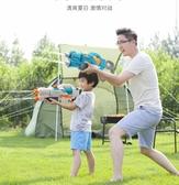 玩具水槍抽拉噴水高壓背包小孩呲水搶男孩打水仗女孩大號