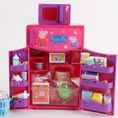 正版 粉紅豬小妹佩佩豬搬家家冰箱家庭裝微波爐迷你仿真廚房兒童玩具