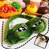 韓國卡通搞怪惡搞悲傷蛙冰敷青蛙表情包原宿午休睡眠遮光毛絨眼罩【全館限時88折】