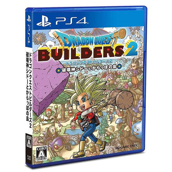 PS4 勇者鬥惡龍 創世小玩家 2 破壞神席德與空蕩島 (中文版)
