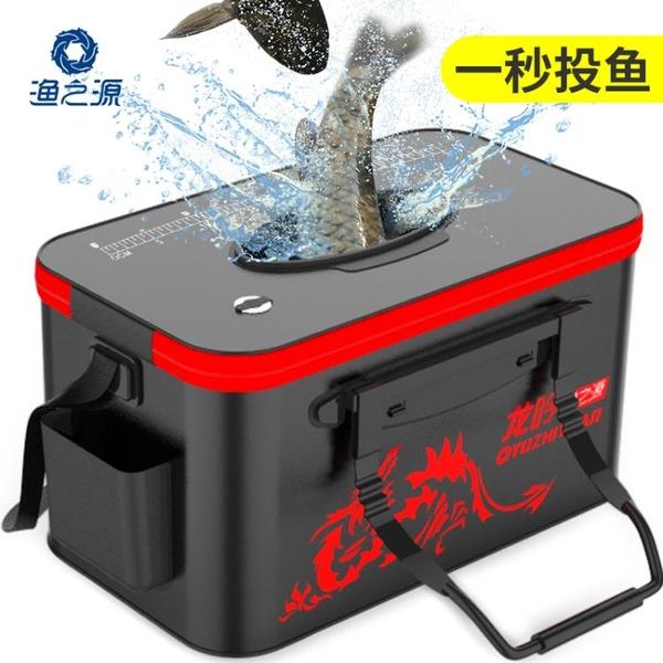 漁之源活魚桶釣魚桶加厚魚箱裝魚多功能摺疊水桶魚護桶釣箱裝魚箱 「店長熱推」