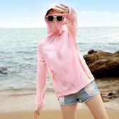 防曬衣 防曬衣女短款防紫外線2020夏季韓版學生寬鬆bf百搭超薄款外套 麗人印象 免運