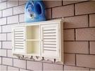 現代創意浴室壁櫃小吊櫃壁掛櫃隔板置物架陽臺廚房【米色大號(精品)】 亞斯藍