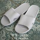 防水浴室鞋-【灰L】一體成型;2.3cm彈力釋壓;翔仔居家