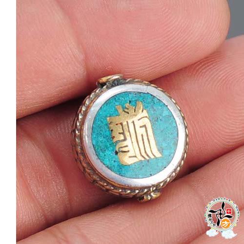 十相自在綠松石藏式 手工銅珠【 十方佛教文物】