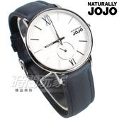NATURALLY JOJO 文青風 木紋質感 小秒盤 真皮錶帶 防水手錶 藍色 女錶 JO96931-80F