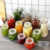 密封罐玻璃瓶蜂蜜檸檬腌制罐泡菜壇子帶蓋家用【小檸檬3C】