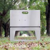 Notebook SS 可攜式煤炭烤肉爐 - 銀色