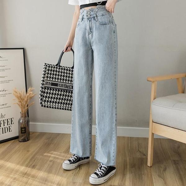 闊腿牛仔褲女春裝新款高腰顯瘦垂感寬松淺色小個子直筒拖地褲N173A1A快時尚