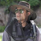 遮陽帽子男夏天防曬遮臉網紗防紫外線釣魚帽戶外防蚊蟲登山太陽帽【叢林之家】