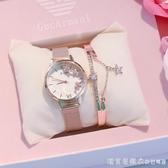 輕奢小眾女士手錶韓版簡約創意精致氣質時尚甜美生日禮物女生圣誕 漾美眉韓衣