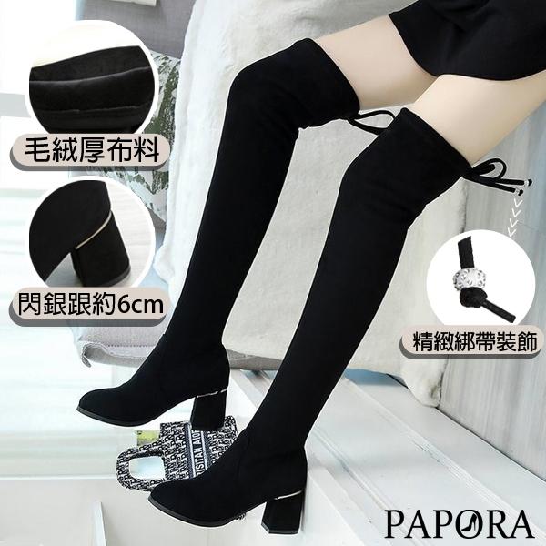 PAPORA後繫帶素面粗跟長靴KK0088 黑色