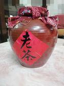 炭焙阿里山高山烏龍老茶 ( 一斤半 )